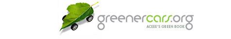 greencars_logo