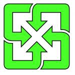 El símbolo de reciclaje: un cuarentón