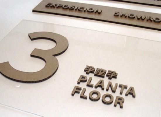 Pabellón Español Shangai | Exposición Universal de Shangai | Isidro Ferrer | Señalética de Cartón | Grafous Diseño Gráfico Sostenible y ecológico