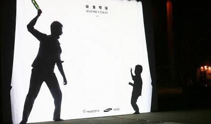 Grafous | Diseño Gráfico Social | Abuso infantil